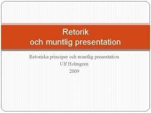 Retorik och muntlig presentation Retoriska principer och muntlig