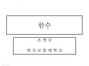 main sub main function A function B Return