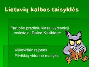 Lietuvi kalbos taisykls Paruo pradini klasi vyresnioji mokytoja