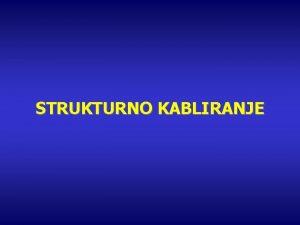 STRUKTURNO KABLIRANJE Telekomunikaciona infrastruktura Pod pojmom telekomunikaciona infrastruktura