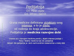 Pedijatrija Gr Pais dijete Gr Iatros lijenik Grana
