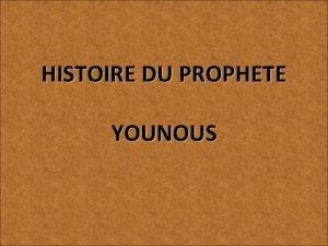 HISTOIRE DU PROPHETE YOUNOUS Younous a et envoy