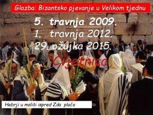 Glazba Bizantsko pjevanje u Velikom tjednu 5 travnja