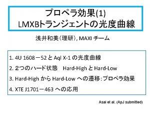 MAXIGSC 4 U 160852 Aql X1 100 SII
