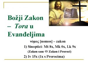 Boji Zakon Tora u Evaneljima nomos zakon 1