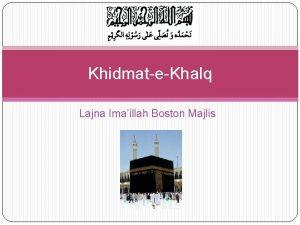 KhidmateKhalq Lajna Imaillah Boston Majlis The Holy Quran