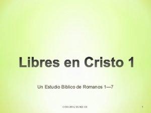 Un Estudio Bblico de Romanos 1 7 EBI