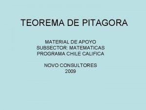 TEOREMA DE PITAGORA MATERIAL DE APOYO SUBSECTOR MATEMATICAS