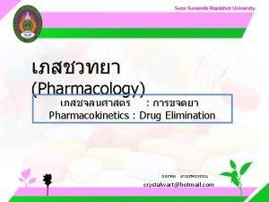 Pharmacology Drug elimination Pharmacology Kidney Pharmacology Glomerular filtration
