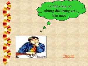C th sng c nhng c trng c