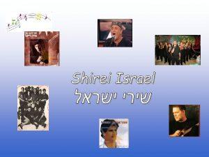 La msica popular israel bebe de varias fuentes