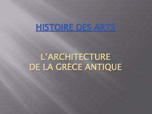 HISTOIRE DES ARTS LARCHITECTURE DE LA GRCE ANTIQUE