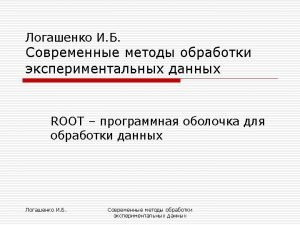 http root cern ch http root cern chdrupalcontentusersguide