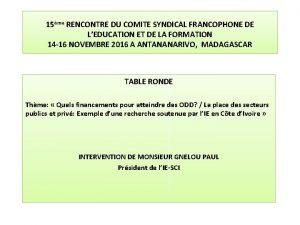 15me RENCONTRE DU COMITE SYNDICAL FRANCOPHONE DE LEDUCATION