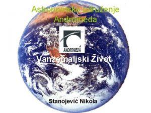 Astronomsko udruenje Andromeda Vanzemaljski ivot Stanojevi Nikola Definicija
