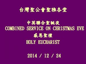 COMBINED SERVICE ON CHRISTMAS EVE HOLY EUCHARIST 2014