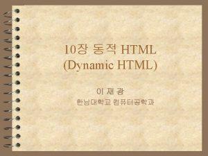 10 HTML w HTML 4 0 HTML Netscape