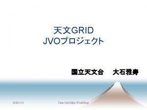 GRID JVO 2020111 Data Grid Mini Work Shop