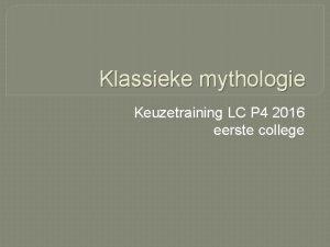 Klassieke mythologie Keuzetraining LC P 4 2016 eerste