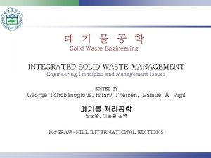 Solid Waste Engineering INTEGRATED SOLID WASTE MANAGEMENT Engineering