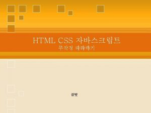 Javascript 2 event handler img srcabc jpg on