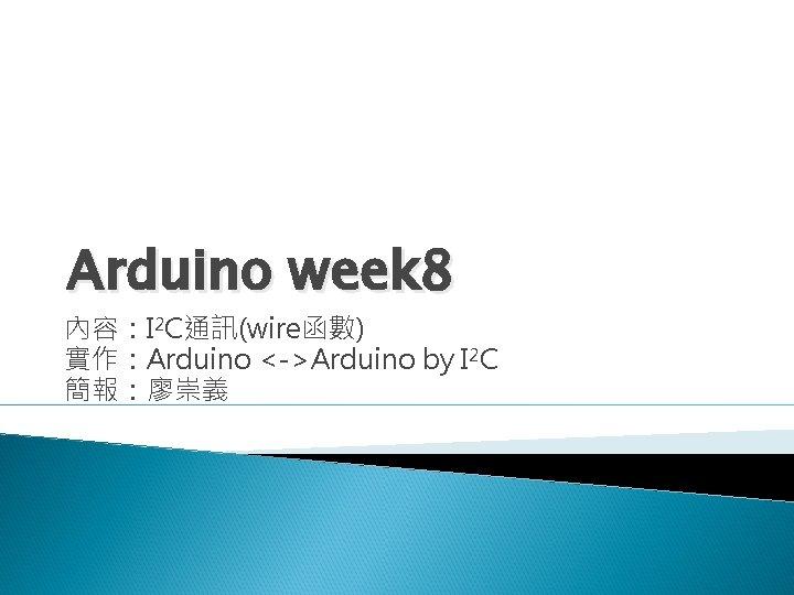 Arduino week 8 I 2 Cwire Arduino Arduino