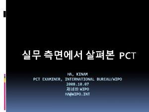 PCT HA KINAM PCT EXAMINER INTERNATIONAL BUREAUWIPO 2008