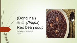 Dongjinal Patjuk Red bean soup Aysha Salem Al