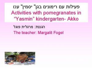 Activities with pomegranates in Yasmin kindergarten Akko The