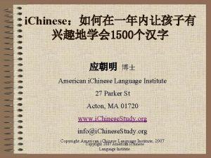 i Chinese 1500 American i Chinese Language Institute