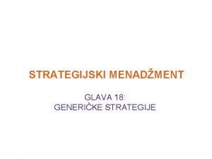STRATEGIJSKI MENADMENT GLAVA 18 GENERIKE STRATEGIJE Strategija preduzea