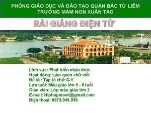 PHNG GIO DC V O TO QUN BC