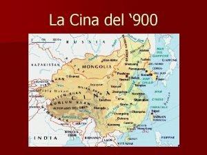 La Cina del 900 Fine 800 crisi impero