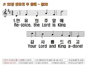1 2 3 4 1 Rejoice the Lord