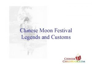 Chinese Moon Festival Legends and Customs Hou Yi