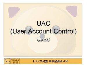 Windows Access Control Access Control Windows access control
