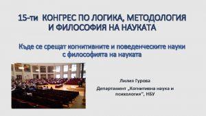 20 1924 1934 1930 Erkenntnis 1934 Philosophy of