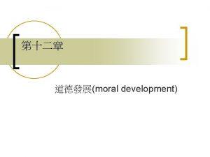 moral development Affective aspect Superego Behavioral aspect modeling