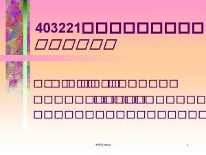 Geometric isomer 403221 alkene 2 Geometric isomers 403221
