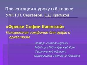 4 http www motto net uanaturepage75 5 http