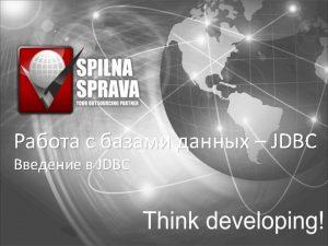 JDBC Java Data Base Connectivity Java API java