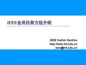 IEEE IEEE Harbin Section http ieee hit edu