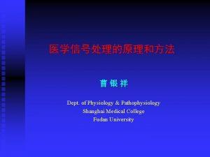 Dept of Physiology Pathophysiology Shanghai Medical College Fudan