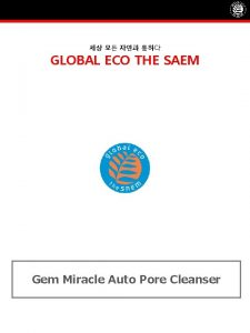 GLOBAL ECO THE SAEM Gem Miracle Auto Pore