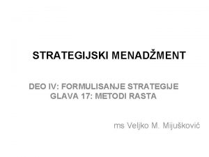 STRATEGIJSKI MENADMENT DEO IV FORMULISANJE STRATEGIJE GLAVA 17