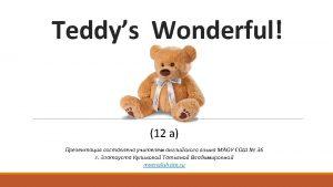 Read eq hair bear b ballerina box bear