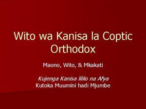 Wito wa Kanisa la Coptic Orthodox Maono Wito