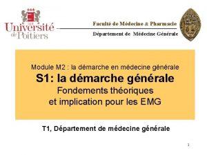 Facult de Mdecine Pharmacie Dpartement de Mdecine Gnrale