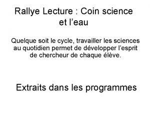Rallye Lecture Coin science et leau Quelque soit