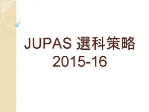 JUPAS 2015 16 JS 5200 Engineering English Language